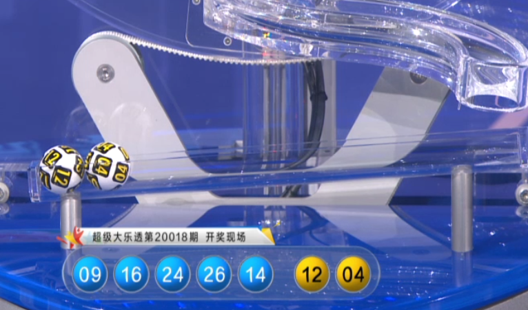 [公益彩票]赢四方大乐透第20019期:后区独胆04
