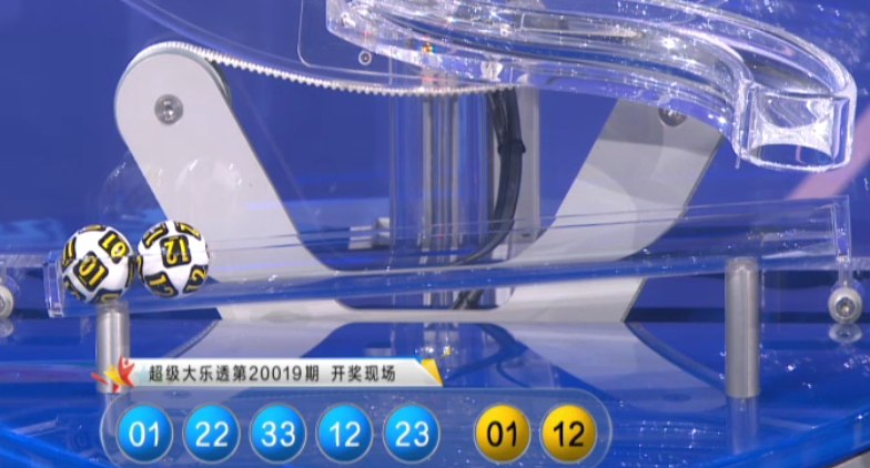 [公益彩票]海天大乐透第20020期:前区双胆08 12