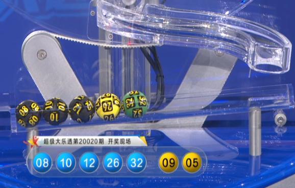 [公益彩票]海天大乐透第20021期:两码推荐05 11