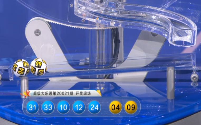 [公益彩票]胜九天大乐透第20022期:后区03+09