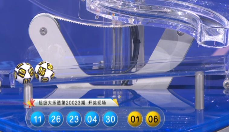 [公益彩票]成毅大乐透第20024期:前区同尾号05 35