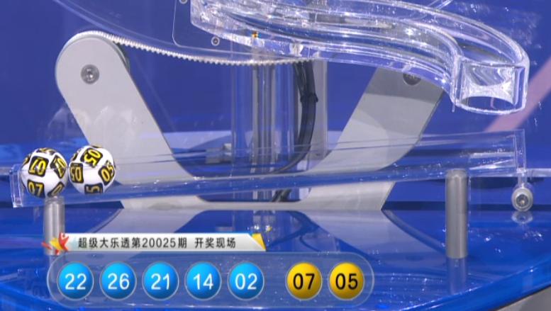 [公益彩票]暗皇大乐透第20026期:前区双胆07 26