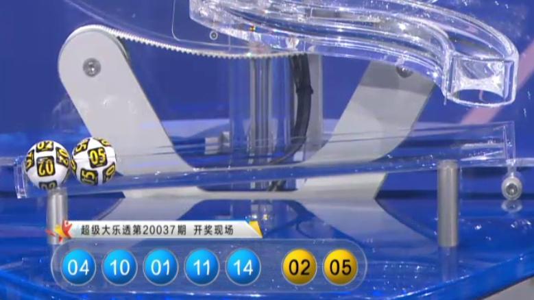 [公益彩票]老白大乐透第20038期:前区1路号参考01
