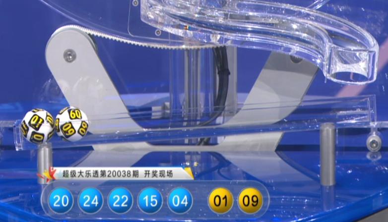 [公益彩票]苏阿佛大乐透第20040期:防冷码33解冻