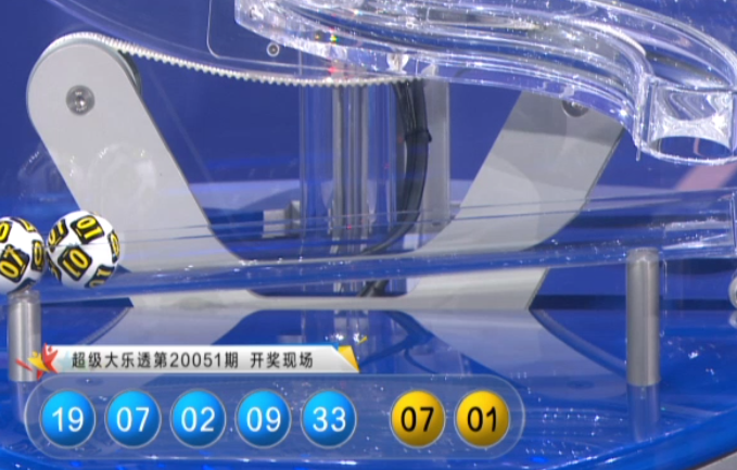 [公益彩票]成毅大乐透第20052期:后区看04 10