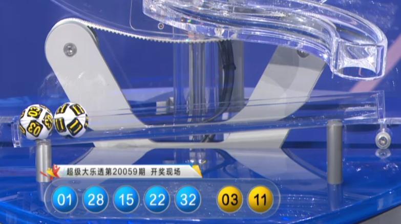 [公益彩票]龙九大乐透第20060期:前区和值走小
