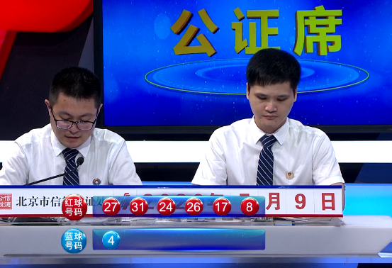 [公益彩票]雍王爷双色球第20062期:一码蓝球推荐07