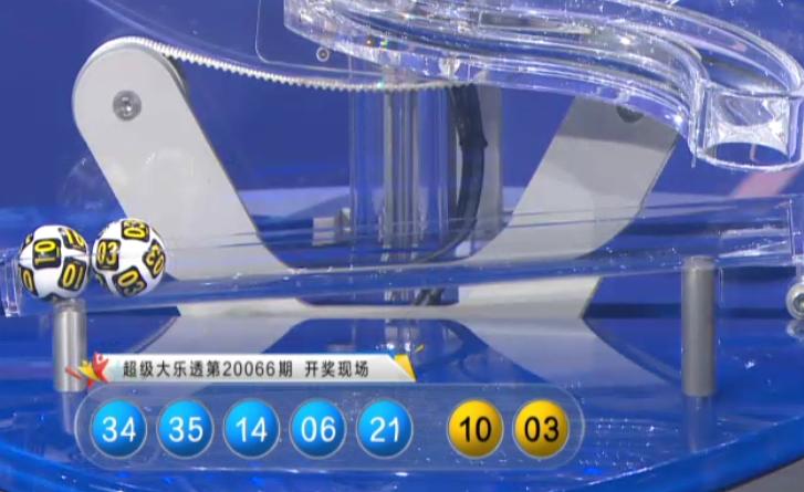 [公益彩票]成毅大乐透第20067期:后区奇数号热出