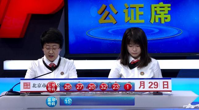 [公益彩票]钟山双色球097期推荐:蓝球关注2路码