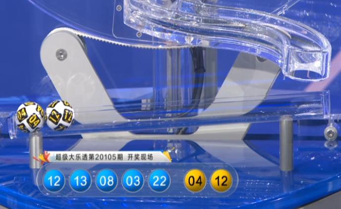[公益彩票]小刀大乐透106期预测:后区杀03 05