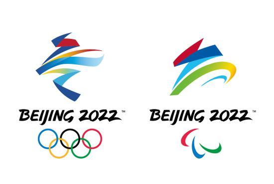 北京冬奥会和冬残奥会会徽。新华社发(北京冬奥组委供图)