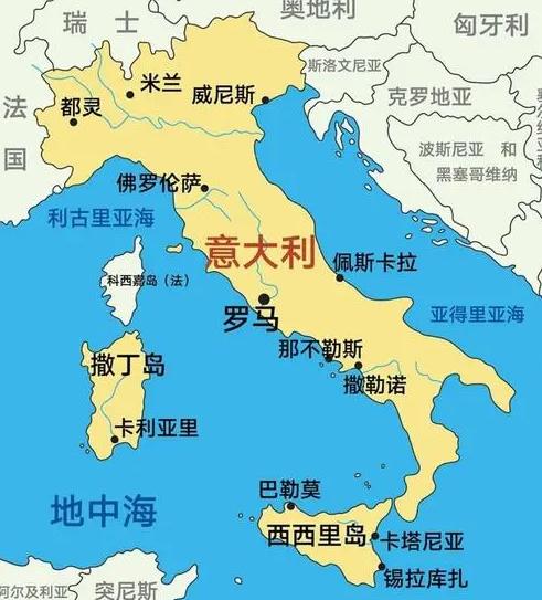 以罗马为界意大利分南北,而意大利北方三强一直是意大利足球门面