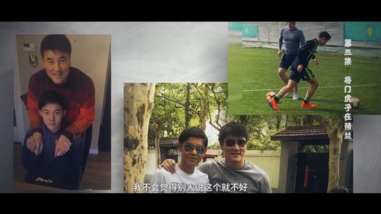 ▲之前黑马体育的《足球优少年》纪录片曾讲述过李嗣镕的故事。
