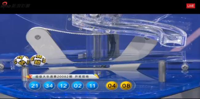 大乐透头奖7注855万3注追加 奖池余额9.13亿元
