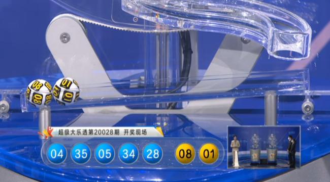 今年首个亿元奖诞生!大乐透爆1.28亿巨奖落广东