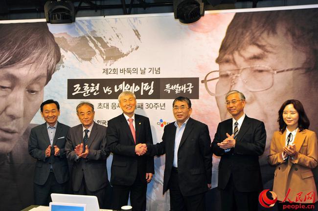 中国韩国的围棋故事在不断续写