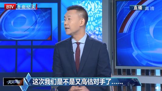 京媒评中日之战:这次我们是不是高估对手了?
