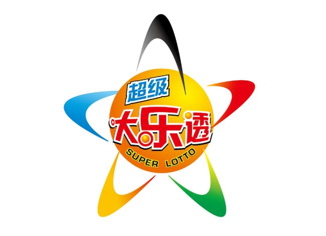 20104期大乐透爆2.69亿巨奖