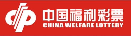 关于调整中国福利彩票游戏兑奖截止日期的公告