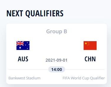 【悉尼】国足12强赛首战9月1日战澳大利亚 下午2点悉尼开球